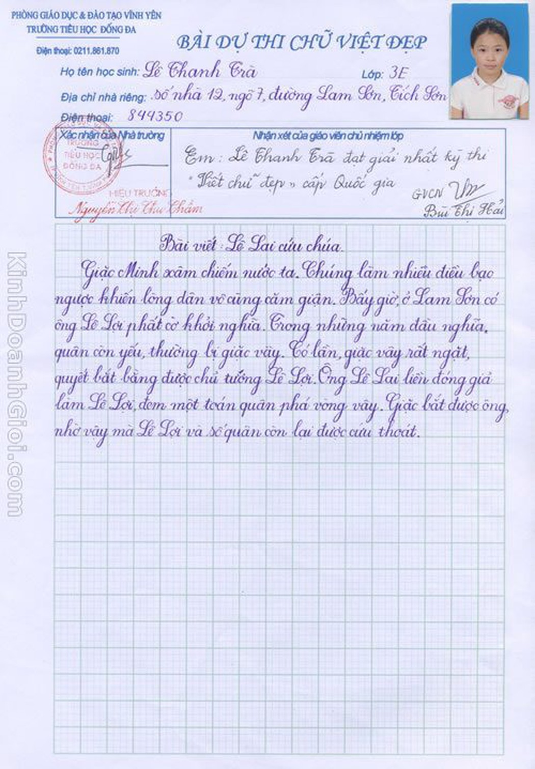 Viết chữ đẹp cho học sinh Lê Lai cứu chúa