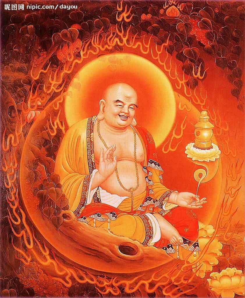 Hình ảnh Phật Di Lặc tông đỏ