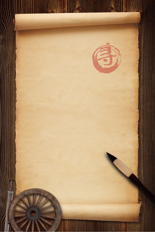 Hình ảnh background vintage lá thư cũ